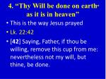 4 thy will be done on earth as it is in heaven