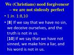 we christians need forgiveness we are not sinlessly perfect