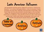latin american halloween