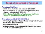 focus on researches of my group