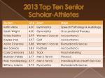 2013 top ten senior scholar athletes