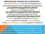 prepositional phrases for clarification
