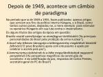 depois de 1949 acontece um c mbio de paradigma1
