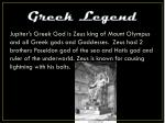 greek legend