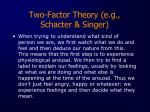 two factor theory e g schacter singer