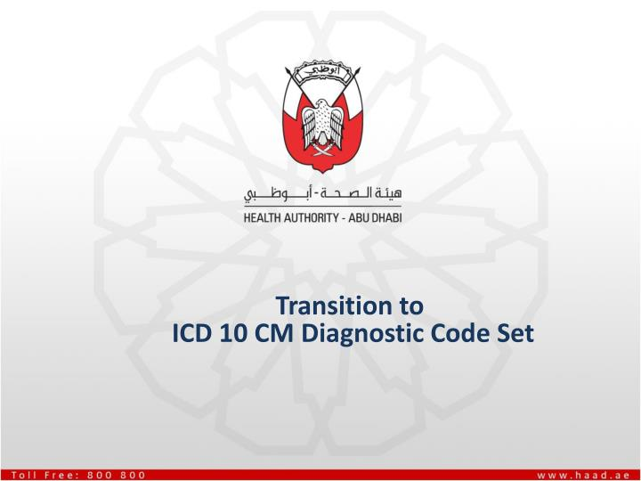 transition to icd 10 cm diagnostic code set n.