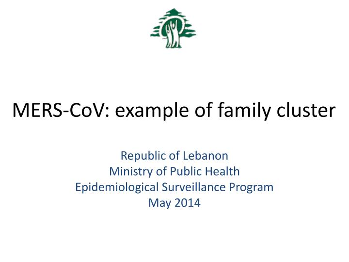 mers cov example of family cluster n.