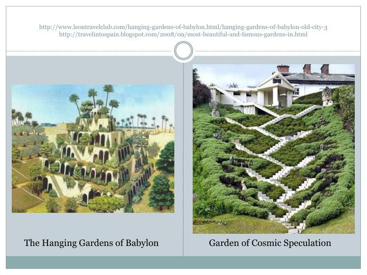 http://www.leontravelclub.com/hanging-gardens-of-babylon.html/hanging-gardens-of-babylon-old-city-3
