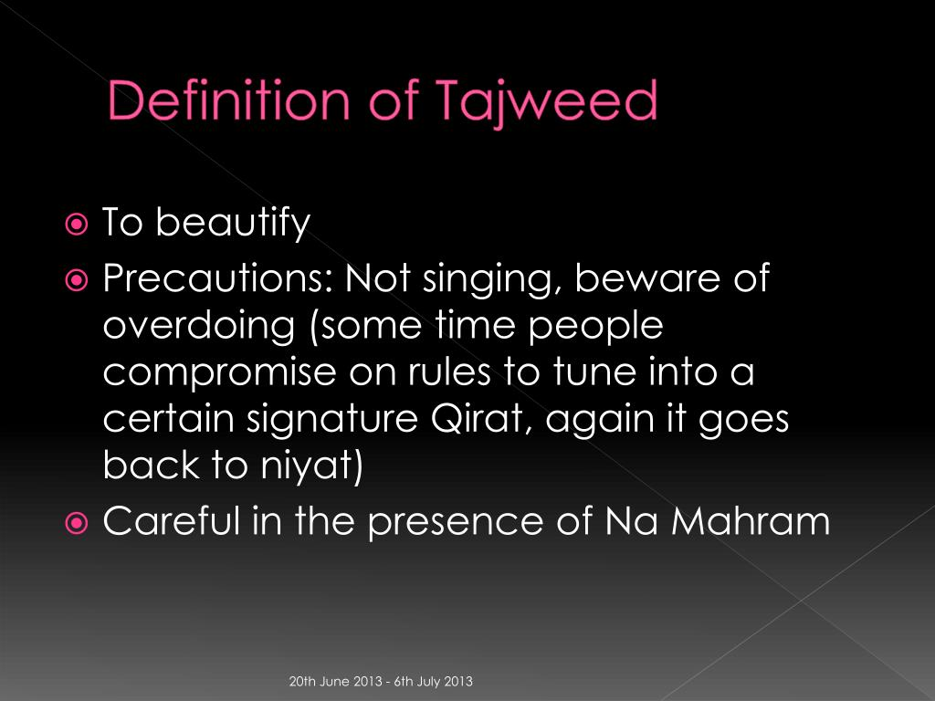 Qirat meaning