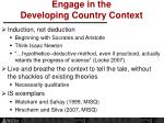 engage in the developing country context