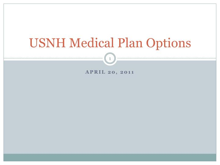 usnh medical plan options n.
