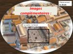 images compl mentaires