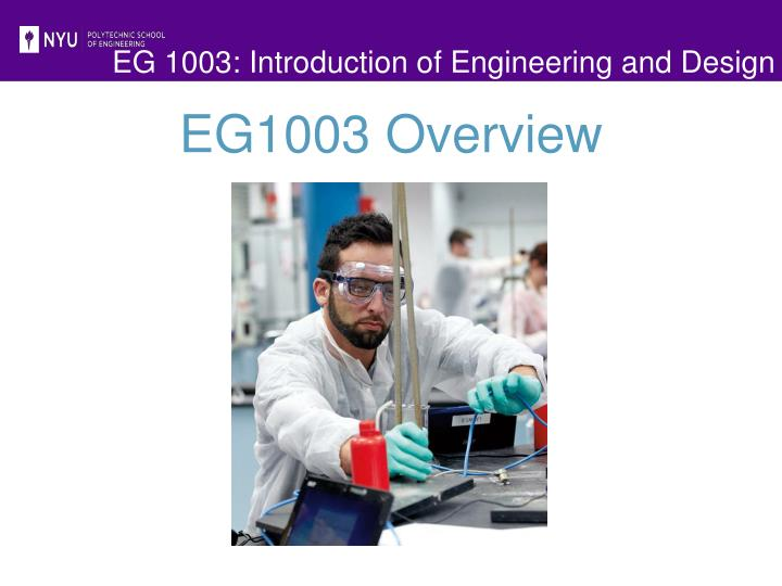 eg 1003 introduction of engineering and design n.
