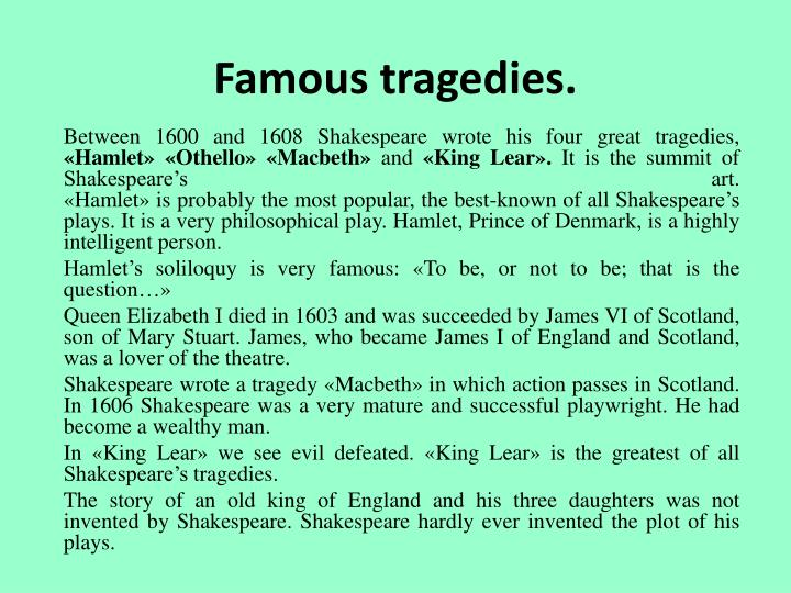 a plot overview of the elizabethan play the tragedy of hamlet prince of denmark