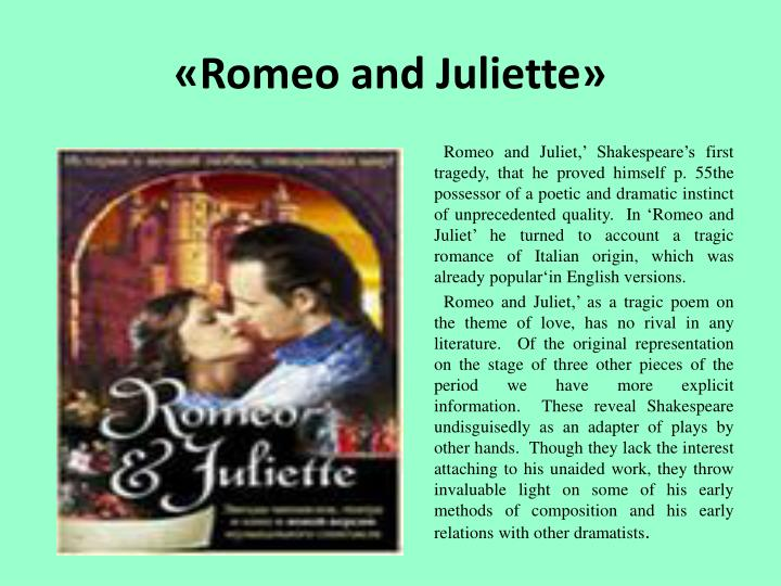 an analysis of the powerless characters in the tragic ends of romeo and juliet Character analysis notice how tropes of the comedy are repeated and changed now that they exist within a tragic juliet rescues romeo from death by the end.