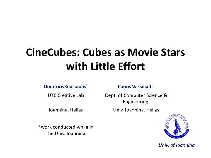 cinecubes cubes as movie stars with little effort n.