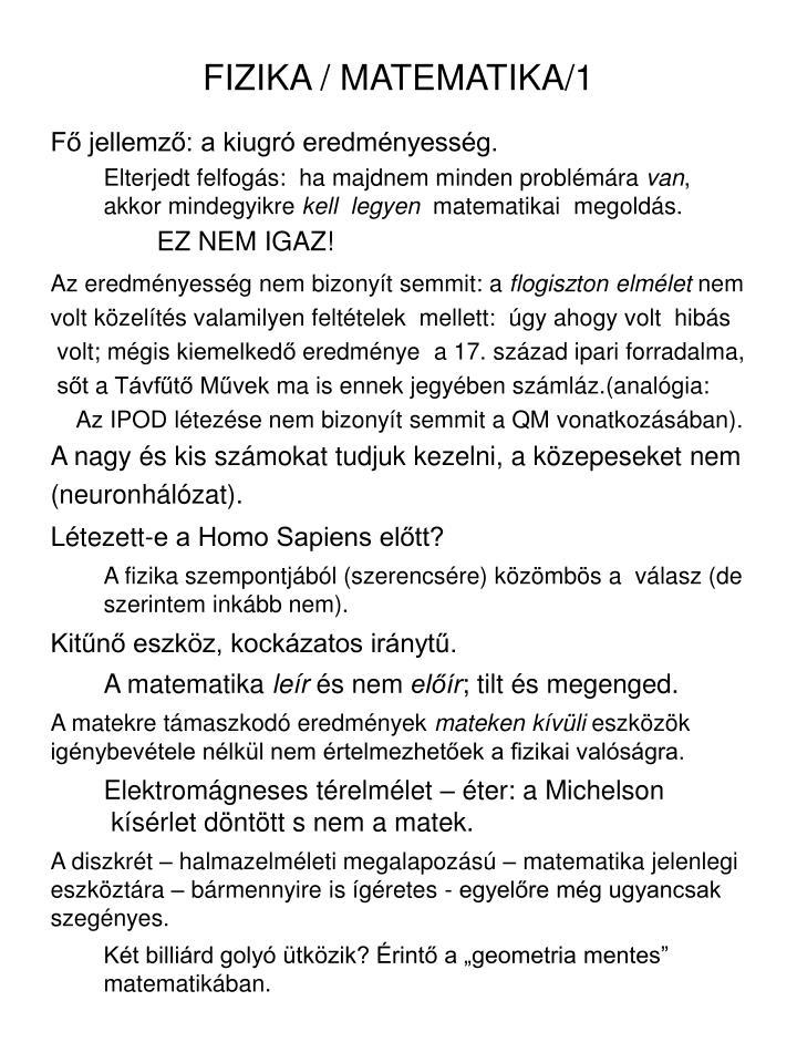 FIZIKA / MATEMATIKA/1