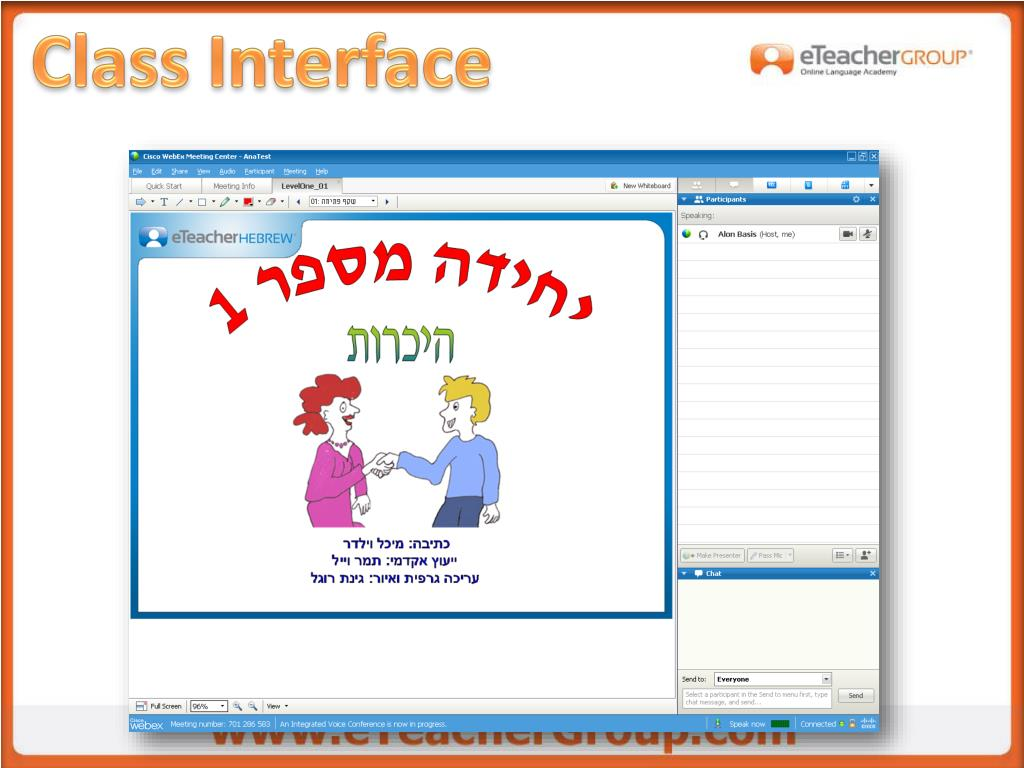 PPT - Using the WebEx interface 2011 PowerPoint Presentation