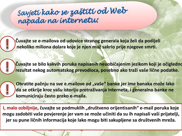 Savjeti kako se zaštiti od Web napada na internetu: