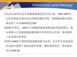 prevention and therapy3