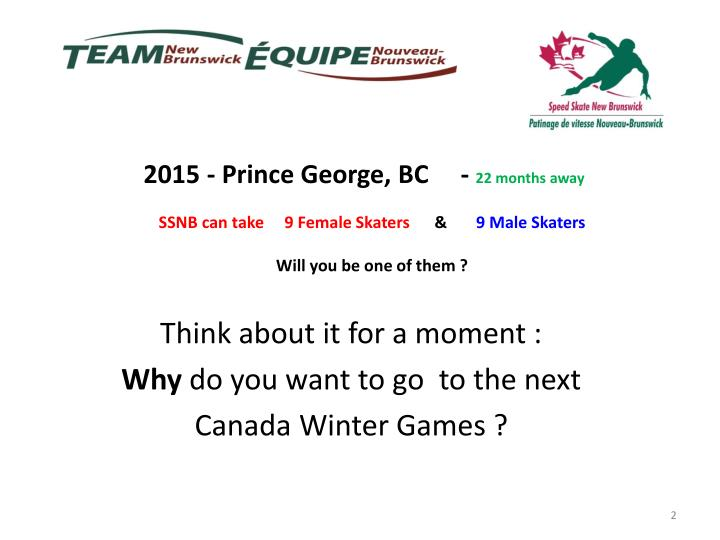 2015 prince george bc 22 months away