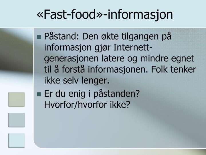 «Fast-