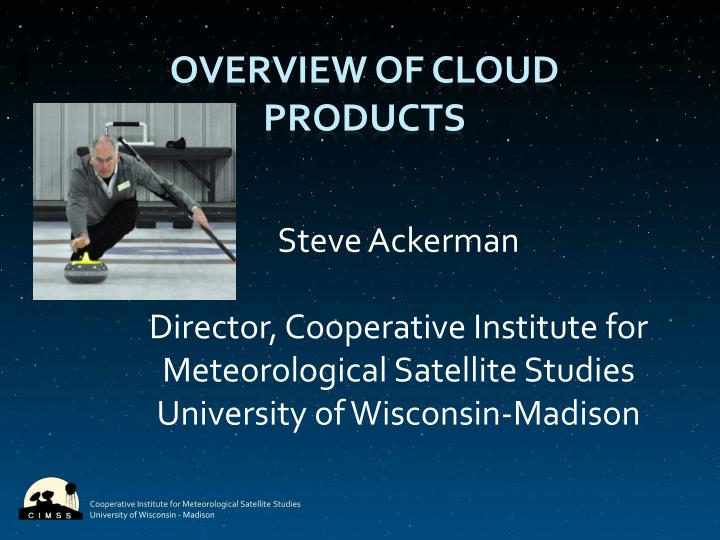 overview of cloud products n.