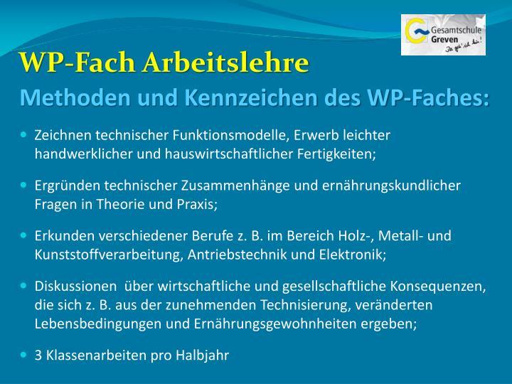 WP-Fach Arbeitslehre