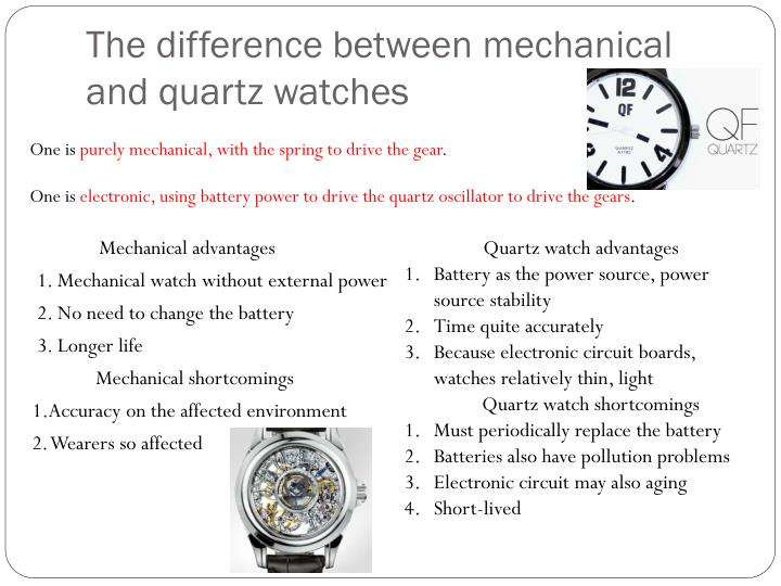 The difference between mechanical and quartz watches
