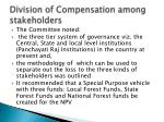 division of compensation among stakeholders1