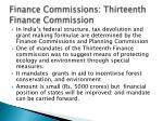 finance commissions thirteenth finance commission