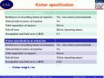 kicker specification