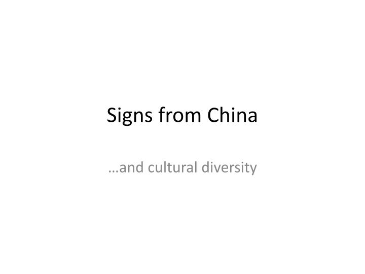 signs from china n.