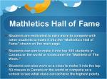 mathletics hall of fame