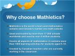why choose mathletics