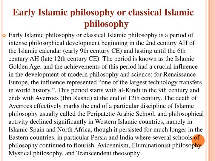historical development and philosophies of early