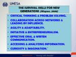 the survival skills for new generations wagner 2008