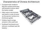 characteristics of chinese architecture