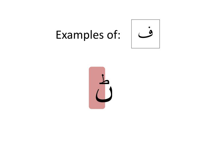 Examples of: