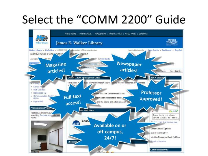 """Select the """"COMM 2200"""" Guide"""
