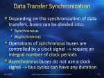 data transfer synchronization1