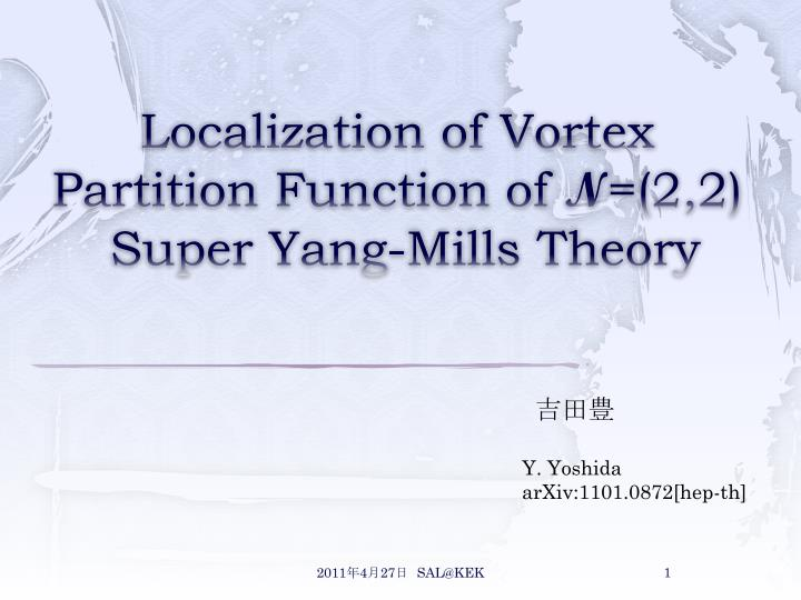localization of vortex partition f unction of n 2 2 super yang mills theory n.