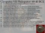 cleopatra vii philopator 69 40 bce