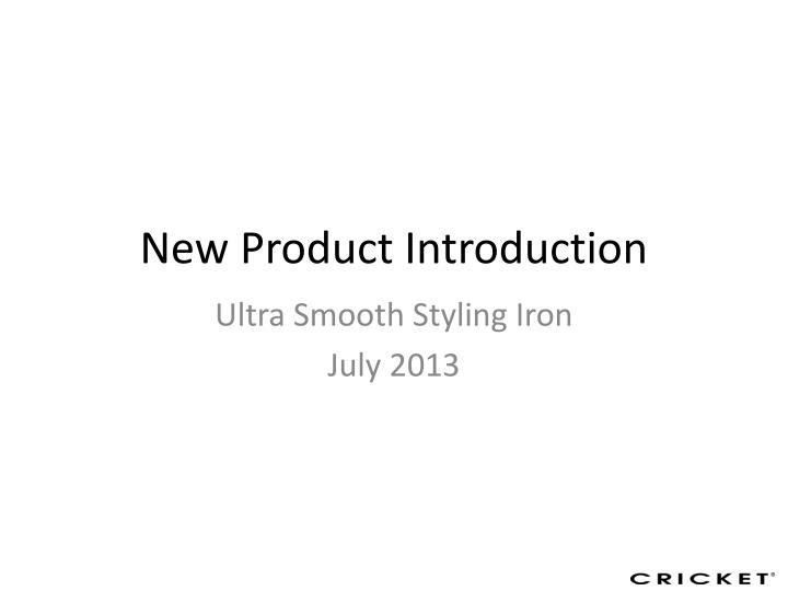 new product introduction n.