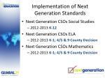 implementation of next generation standards