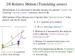 2 8 relative motion translating axises