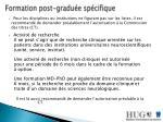 formation post gradu e sp cifique3