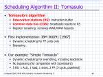 scheduling algorithm ii tomasulo