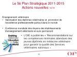 le 5 plan strat gique 2011 2015 actions nouvelles 14 15