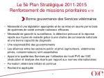 le 5 plan strat gique 2011 2015 renforcement de missions prioritaires 6 15